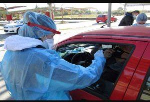 ΕΟΔΥ: Πού διενεργούνται σήμερα drive through test