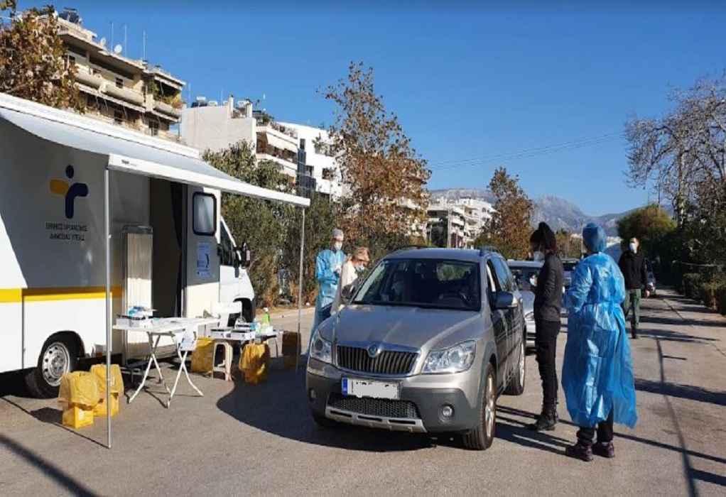 ΕΟΔΥ: Σε 704 rapid test χθες ανευρέθησαν 11 κρούσματα