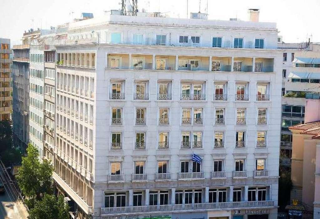 Πρόστιμα ύψους 21.000 ευρώ επέβαλλε η Επιτροπή Κεφαλαιαγοράς