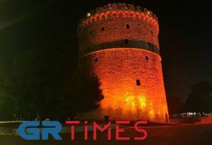 Θεσσαλονίκη: Στα πορτοκαλί ο Λευκός Πύργος (ΦΩΤΟ+VIDEO)