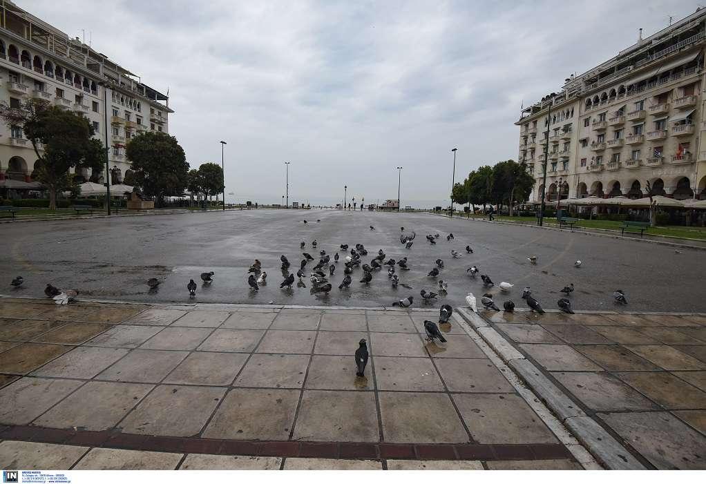 Κορωνοϊός: «Καμπανάκι» για τη Β. Ελλάδα – Ο κόσμος να βγαίνει μόνο για τα απαραίτητα