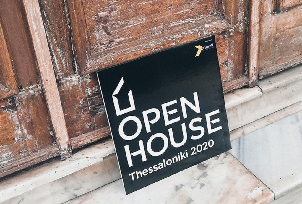 Επιστρέφει διαδικτυακά το OPEN HOUSE Thessaloniki