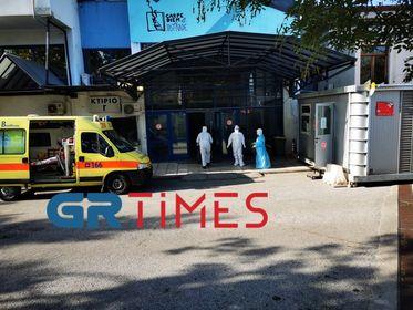 Ιπποκράτειο: Μικρή μείωση στις εισαγωγές ασθενών Covid-19