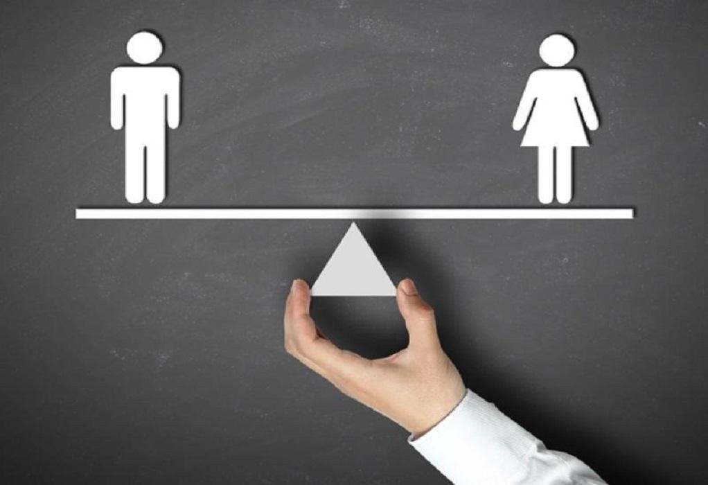 ΠΚΜ: Σχέδιο Ισότητας των Φύλων μέσω του Ευρωπαϊκού Έργου «TeRRItoria»
