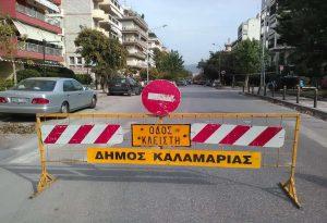 Καλαμαριά: Συνεχίζονται οι ασφαλτοστρώσεις στην πλατεία Σκρα