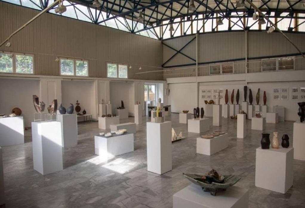 Διαδικτυακά τα εγκαίνια της Πανελλήνιας Έκθεσης Κεραμικής