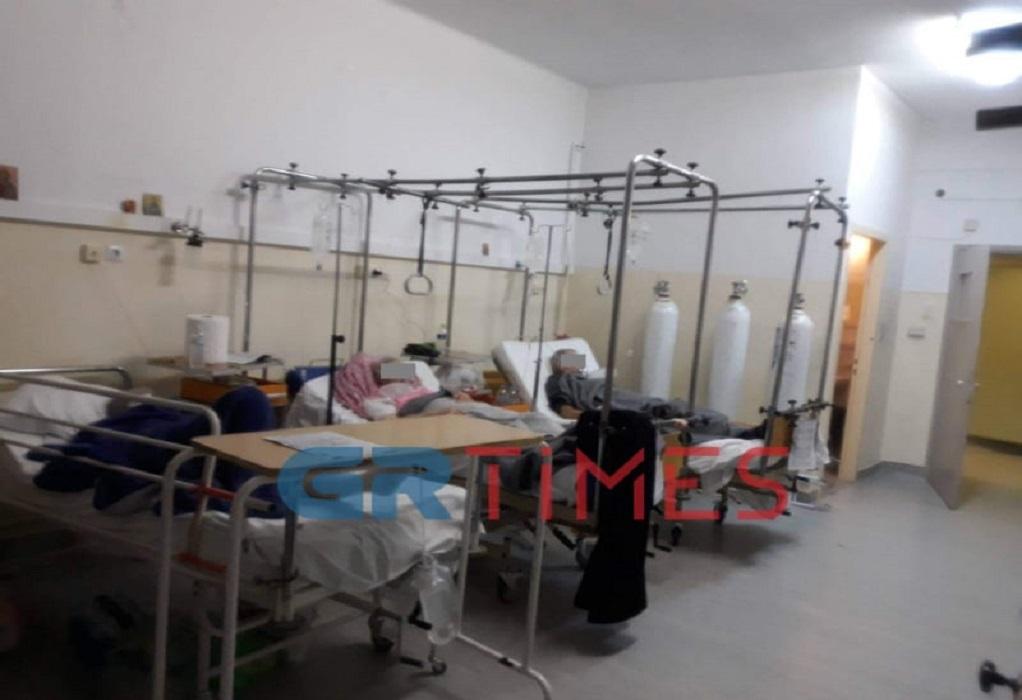 ΠΟΕΔΗΝ: Απαράδεκτες συνθήκες νοσηλείας στο Κιλκίς- Διασωληνωμένοι εκτός ΜΕΘ (ΦΩΤΟ)