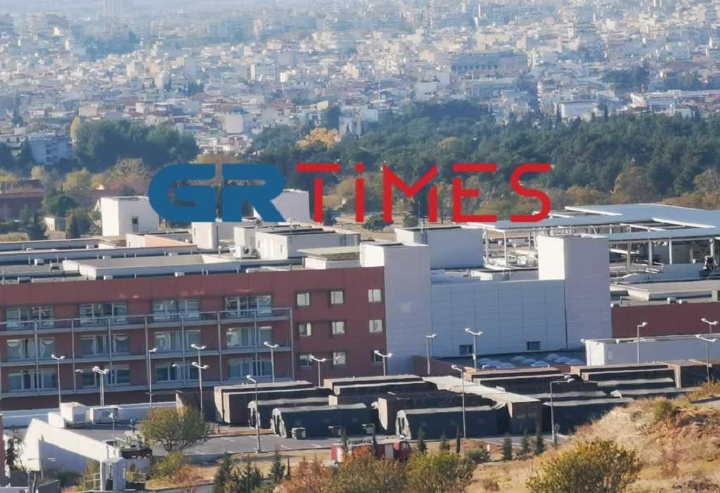 Θεσσαλονίκη: Κινητό νοσοκομείο στο 424 ΓΣΝΕ – Γεμάτες οι ΜΕΘ (ΦΩΤΟ+VIDEO)
