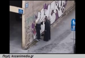 Κοζάνη: Σε αργία ο ιερέας – Χαστούκισε πολίτη
