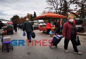 Θεσσαλονίκη: Με αυστηρά μέτρα λειτουργούν οι λαϊκές αγορές (ΦΩΤΟ+VIDEO)