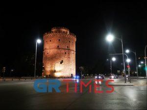 Θεσ/νίκη: Τρίτη νύχτα απαγόρευσης κυκλοφορίας –  Δείτε VIDEO από Λευκό Πύργο
