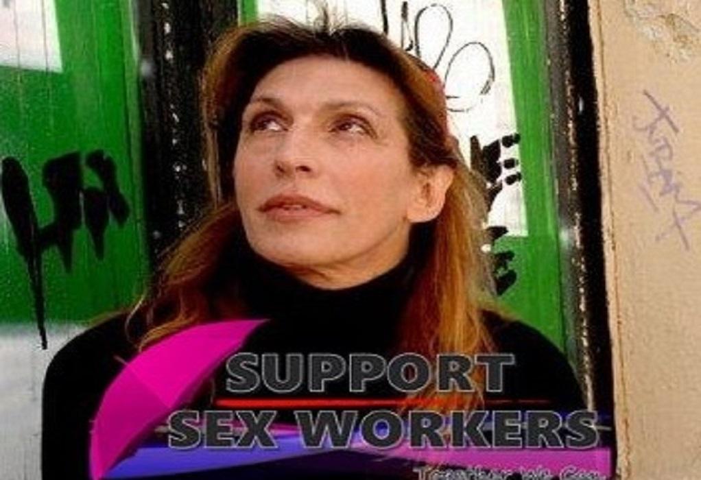 Μαρίνα Γαλανού: Η ισότητα για τα τρανς άτομα, μακρινό όνειρο…