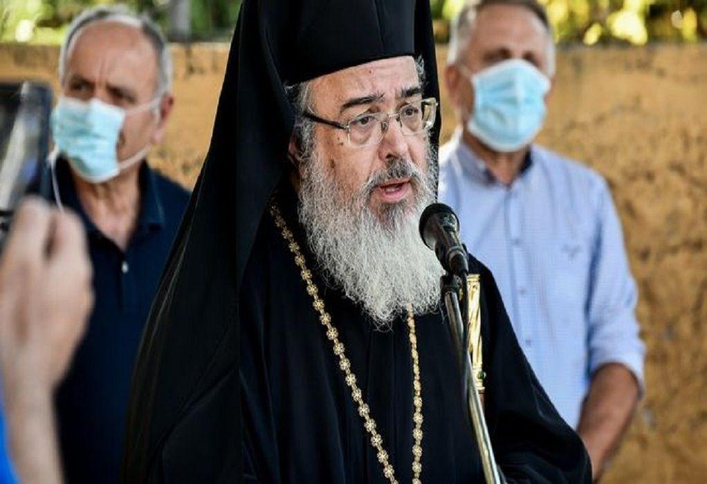 Μητροπολίτης Χρυσόστομος: «Ο Άγιος Ανδρέας θα είναι στο σπίτι σας»