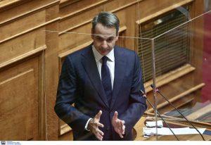 Δείτε LIVE την Τριτολογία του Κ. Μητσοτάκη στη Βουλή