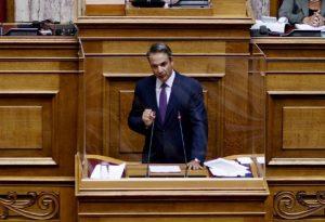 Ένταση στη Βουλή για την απαγόρευση της πορείας του Πολυτεχνείου
