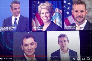 Στη γραμμή εκκίνησης το 31ο Greek Economic Summit