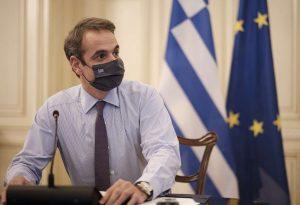 Μήνυμα του Κ. Μητσοτάκη με βίντεο για τη σωστή χρήση της μάσκας