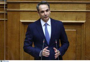 Κ. Μητσοτάκης: Διπλασιάζεται το ελάχιστο εγγυημένο εισόδημα
