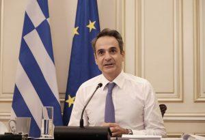 Συμμετοχή Κ. Μητσοτάκη στο 31ο Greek Economic Summit