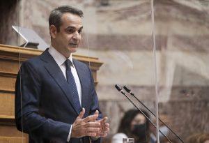 Δείτε LIVE την συμμετοχή του Κ. Μητσοτάκη στο 31ο Greek Economic Summit