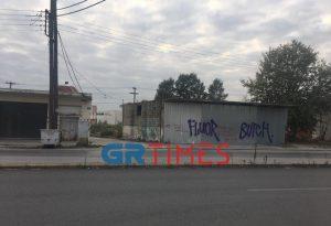 Θεσ/νίκη: Χρήση ναρκωτικών κοντά στο Αστυνομικό Μέγαρο (ΦΩΤΟ-VIDEO)