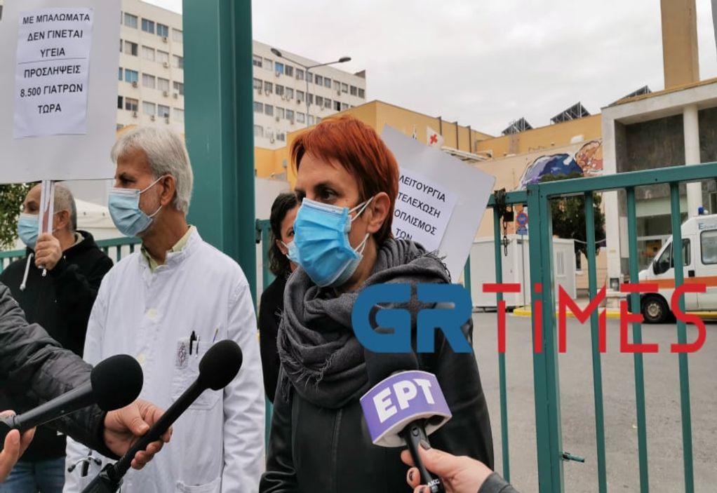 Νοσηλεύτρια ΑΧΕΠΑ: Τα νοσοκομεία βιώνουν τραγικές καταστάσεις