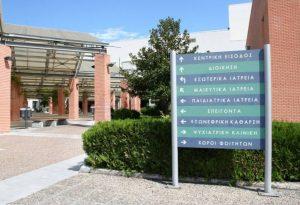 Ν. Παπαγεωργίου: Ενημέρωση συγγενών των νοσηλευόμενων με κορωνοϊό