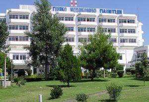 Νοσοκομείο Γιαννιτσών: Εισβολή Ρομά για να βγάλουν συγγενή τους με κορωνοϊό