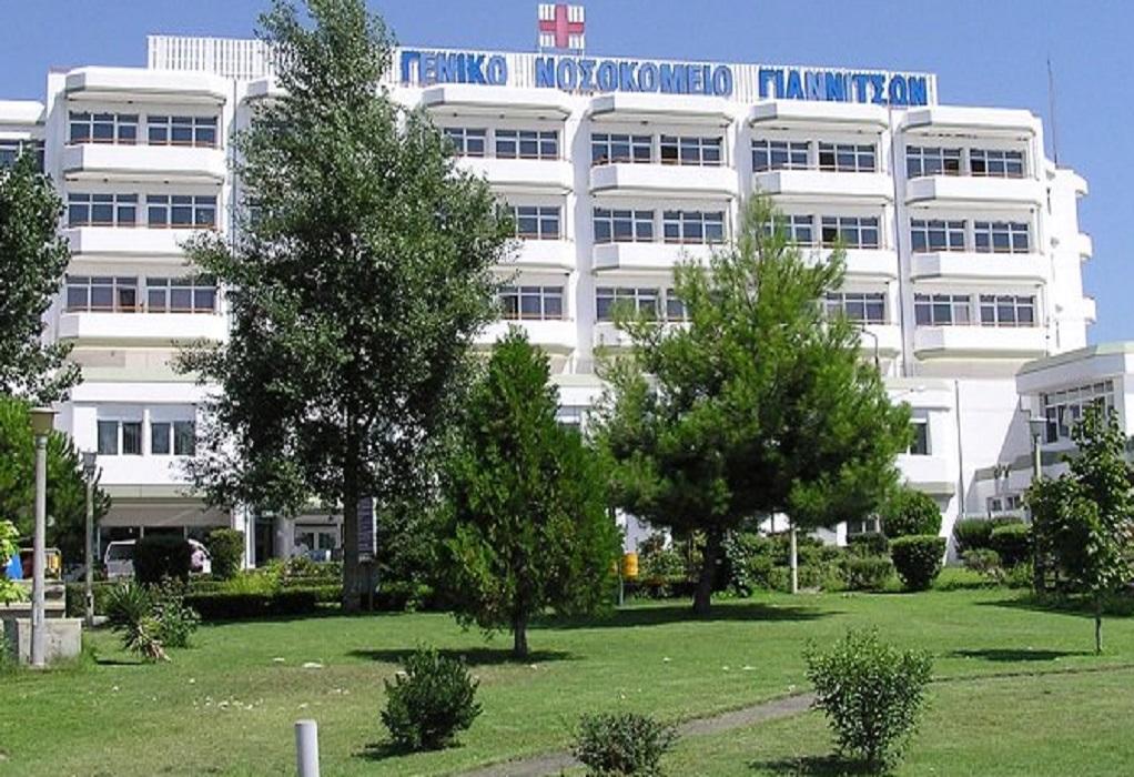 Αποδεκατίζονται οι υγειονομικοί-Στην Πέλλα ο 10ος νεκρός από Covid