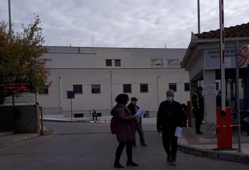 Βασιλείου: Πολύ μεγάλος ο αριθμός θανάτων από COVID στη Δράμα