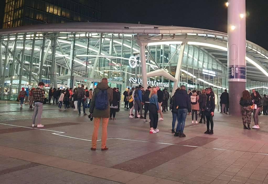 Ουτρέχτη: Εκκενώθηκε προσωρινά ο σιδηροδρομικός σταθμός – Δύο συλλήψεις