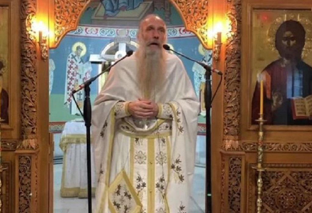Θεσσαλονίκη: Εισαγγελική έρευνα για τις δηλώσεις ιερέα περί κορωνοϊού