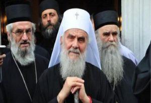 Κορωνοϊός: Εκοιμήθη ο Πατριάρχης Σερβίας Ειρηναίος