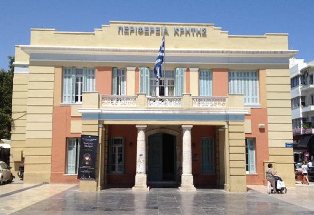 Περιφέρεια Κρήτης: «Βάφουμε τον Κόσμο Πορτοκαλί. Ενώνουμε Δυνάμεις-Τερματίζουμε τη Βία»