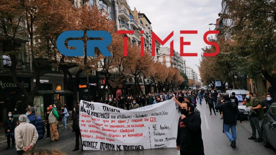 Ανακοίνωση της ΓΑΔΘ για την συγκέντρωση στη Θεσσαλονίκη
