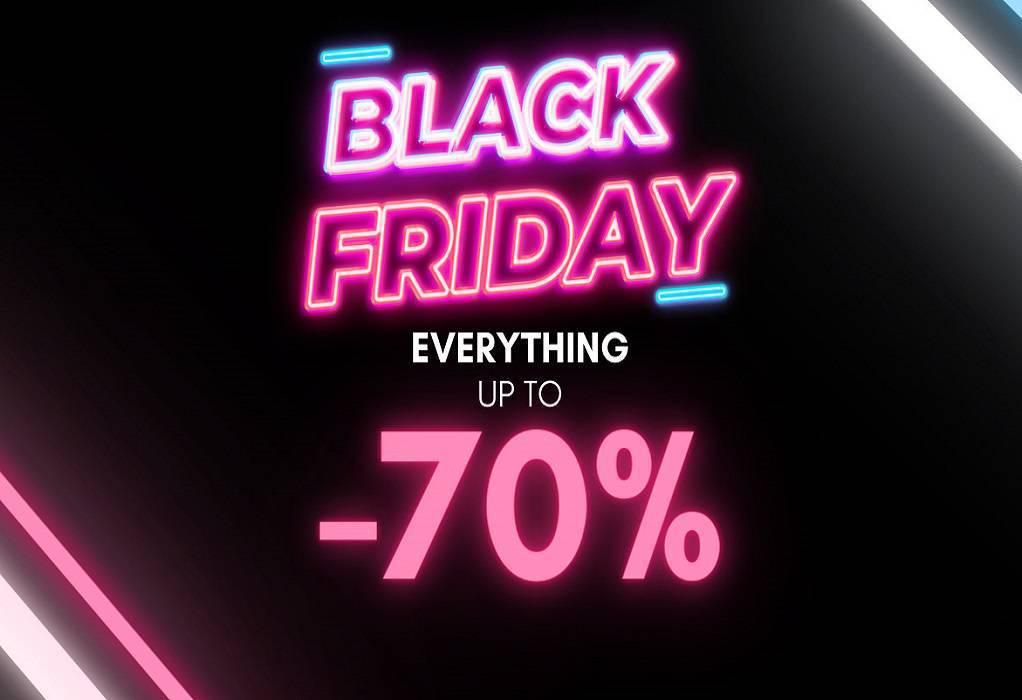 Black Friday σε Activewear κομμάτια, από 12€ στο Forebelle.com