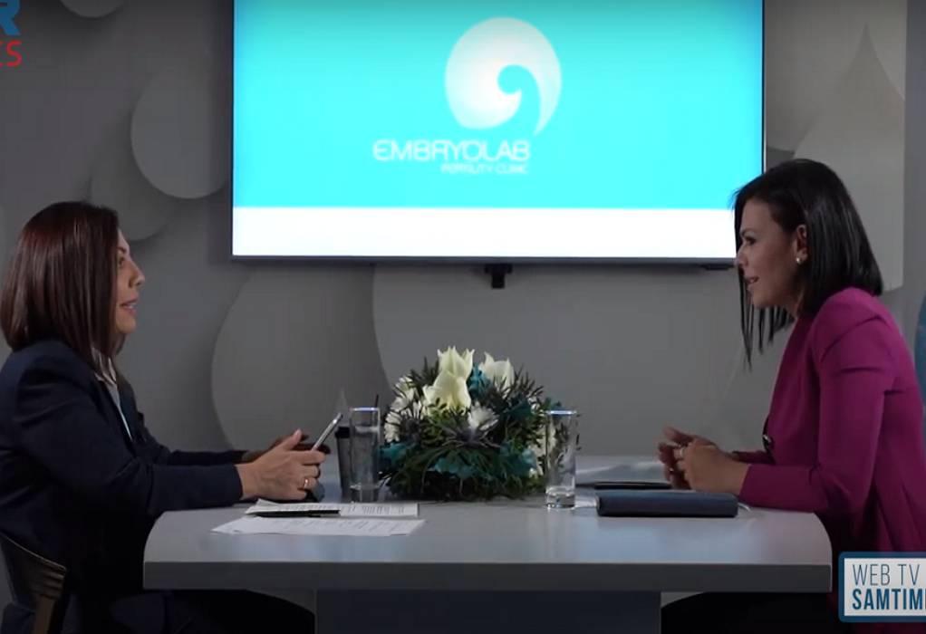 Η EMBRYOLAB και το GRTIMES για την Ευρωπαϊκή Εβδομάδα Γονιμότητας (VIDEO)