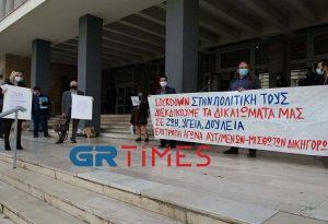 Διαμαρτυρία δικηγόρων για τις επιπτώσεις του κορωνοϊού (ΦΩΤΟ-VIDEO)