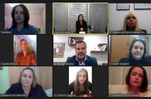 ΝΔ: Τηλεδιάσκεψη για την ισότητα των φύλων στα Σώματα Ασφαλείας