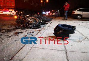 Θεσσαλονίκη: Μοτοσυκλέτα «καρφώθηκε» σε νταλίκα – Ένας τραυματίας (ΦΩΤΟ+VIDEO)
