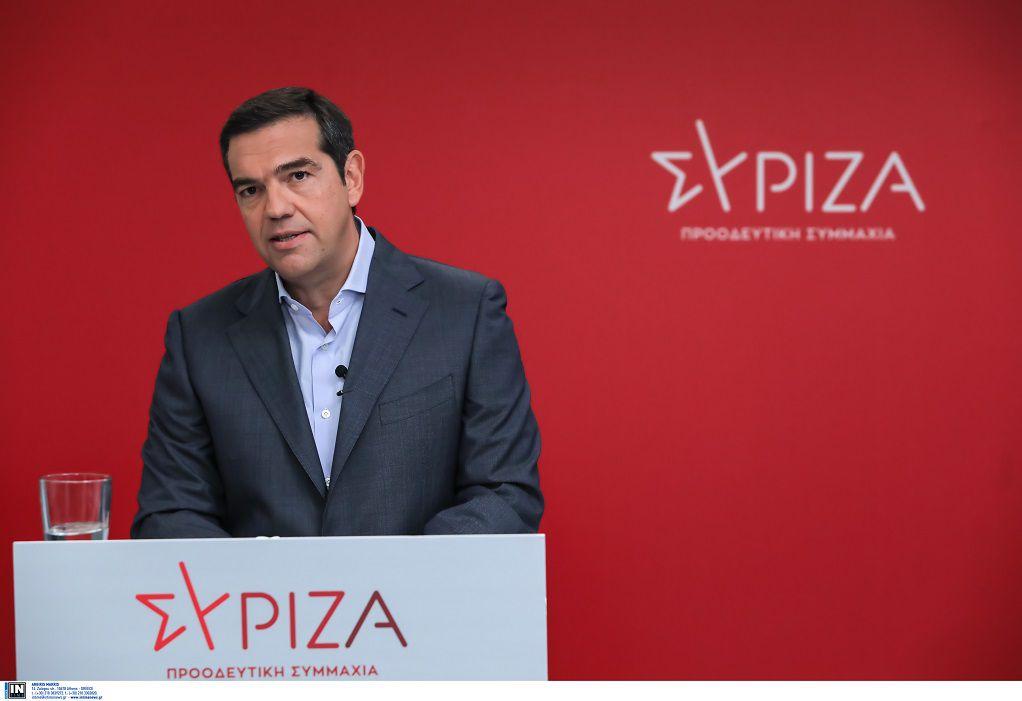 Αλ. Τσίπρας στο «Trade With Greece 2021»: Μέτρα στήριξης και ιδιωτικό χρέος για δίκαιη παραγωγική ανασυγκρότηση