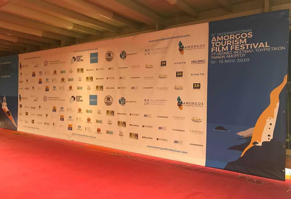 11ο Φεστιβάλ Τουριστικών Ταινιών Αμοργού: Διαδικτυακά η διεξαγωγή του, λόγω lockdown