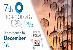 Διαδικτυακά σήμερα το 7th Technology Forum