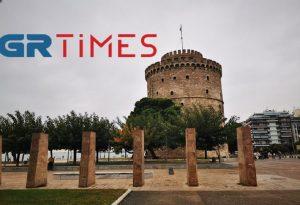 Σε… ρυθμούς lockdown για τρίτη μέρα η Θεσσαλονίκη – Δείτε εικόνα από τη Ν. Παραλία (VIDEO)