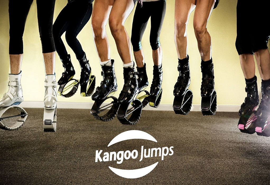 Kangoo Jumps: Ένα πρωτοποριακό είδος γυμναστικής που τους ξετρελαίνει όλους!