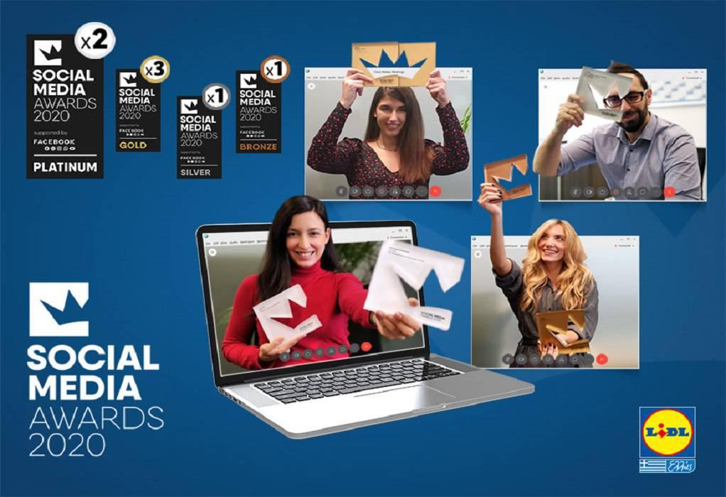Lidl Ελλάς: Ξεχώρισε με 7 βραβεία στα Social Media Awards 2020