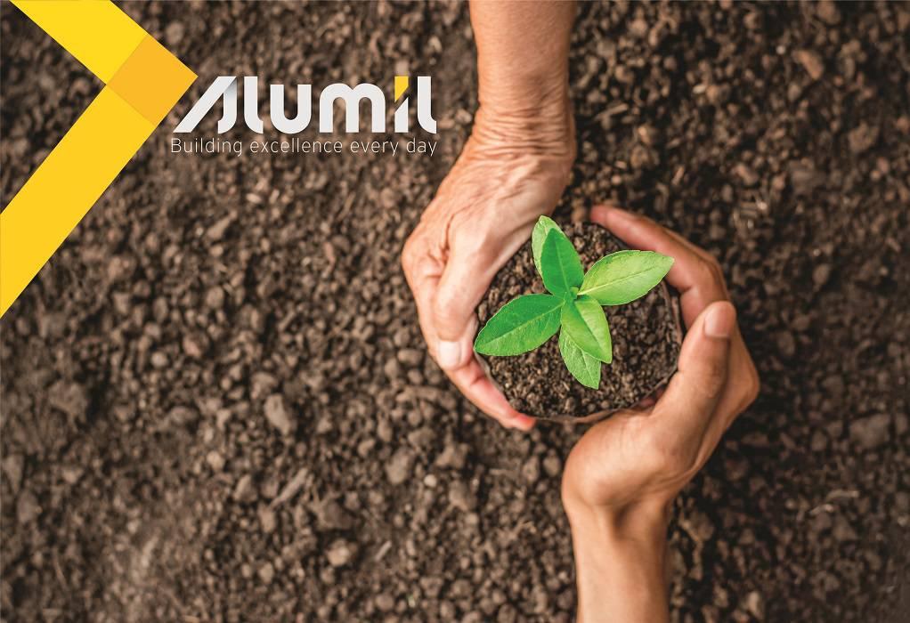 ALUMIL: Έκθεση Βιώσιμης Ανάπτυξης με επίκεντρο τον άνθρωπο και το περιβάλλον