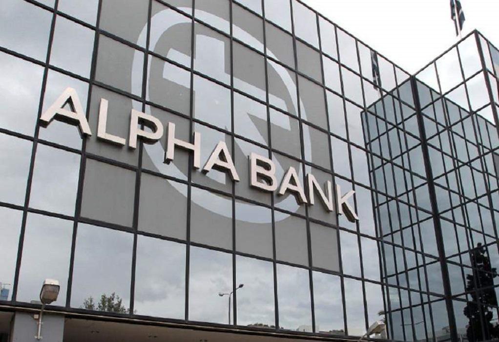 Alpha Bank: Ψήφος εμπιστοσύνης από Morgan Stanley, J.P. Morgan και Goldman Sachs