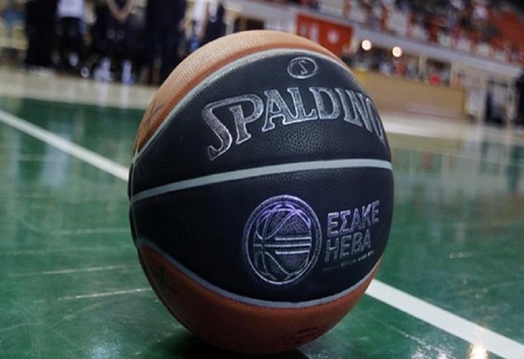 "Basketleague: Ο Κολοσσός πέρασε από το ""Nick Galis"""