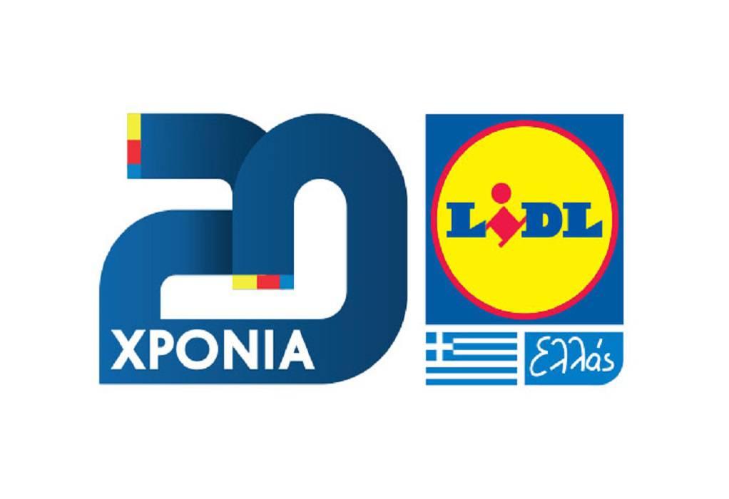 Νέα δωρεά τροφίμων από τη Lidl Ελλάς στην Ελληνική Ομάδα Διάσωσης